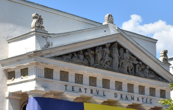 7. teatrul dramatic